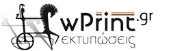 Wprint Εκτυπώσεις Offset Δερβή ΑΕΒΕ Σπάτα Αττικής